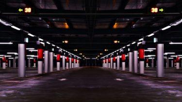 新宿御苑の周辺の安い駐車場おすすめ13選|混雑状況と料金情報
