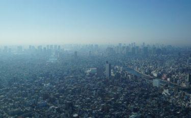 緊急事態宣言の東京都の対応まとめ|休止・休業を要請する施設一覧