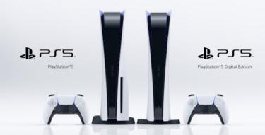 PS5の予約開始日とショップの価格状況まとめ|同時発売ソフトは?