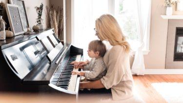 ピアノコードの簡単な弾き方と転回形の覚え方|初心者におすすめ!