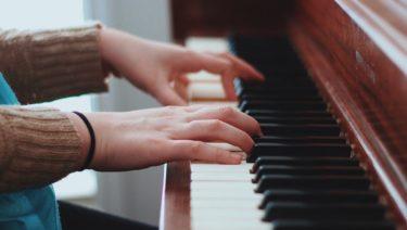 大人初心者のピアノを弾く簡単練習法|始める時に考えておくこと